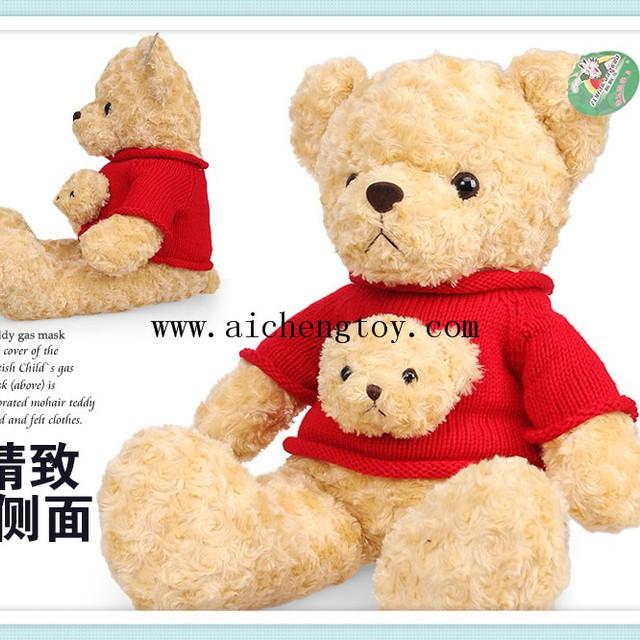 factory baby bear