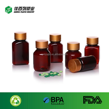 Supplier from china with high quality pharmaceutical amber plastic bottle pet material 100ml 15oml gold cap amber pill bottle