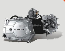 new motorcycle engines sale for LONCIN motorcycle parts,motorcycle engine SCL-2014060178