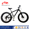 2017 chopper fat tire dirt bike / 26 inch beach bicycle with double crown / cruiser bicycle fat tire 26x4.0
