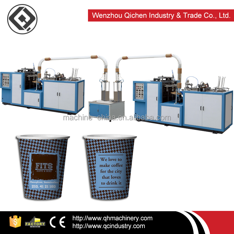 2012 JBZ-H12 Speed High Shunda Paper Cup Machine