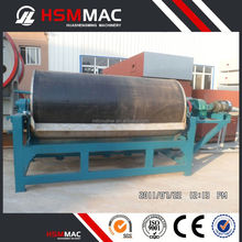 HSM Proffesional Separator magnetic separator tube
