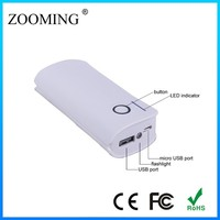New power bank with self-timer power bank tester tester voltage current capacity 5200mah