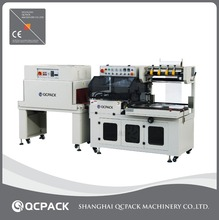 Heat Shrink Film Wrapping Machine