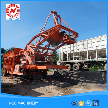 Hot selling construction equipment small mobile concrete batching plant