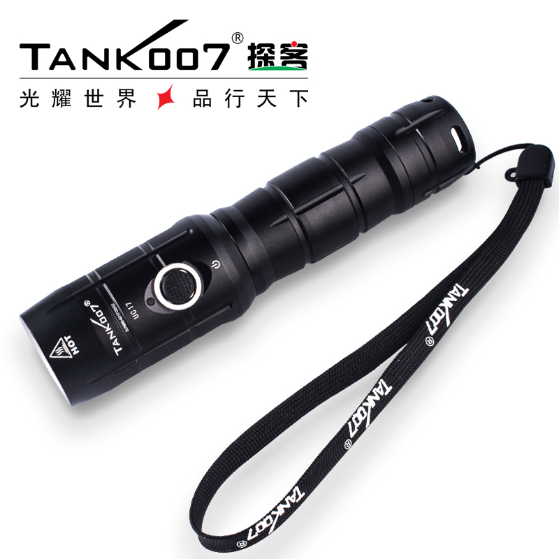 700lumens <strong>Logo</strong> Customized flashlight usb led flashlight for auto-used UC17