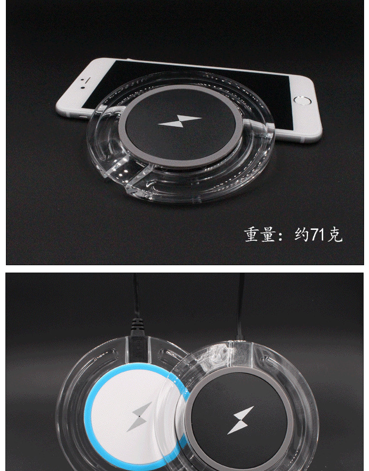 QI Wireless Charger Charging Pad Blue Light Crystal Q10 For Samsung Galaxy S6 S7 edge S5 Note 5 4 3 for iphone 7 6s plus