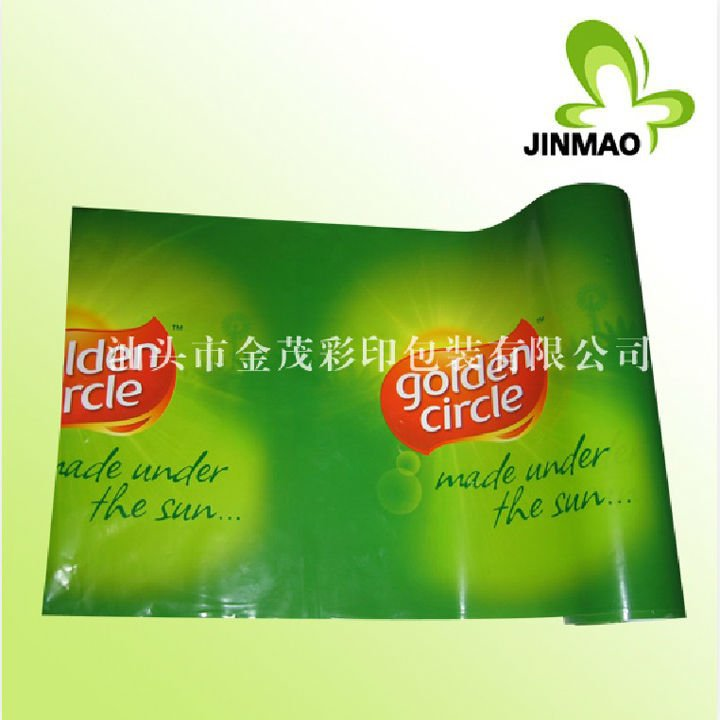 Plastic packing film for food packing