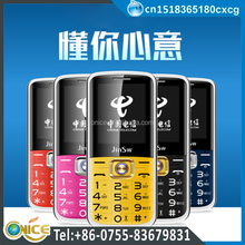 S6000 F0164 2200mAh CDMA low price china mobile phone with multi-language support one-touch dial from Onice company