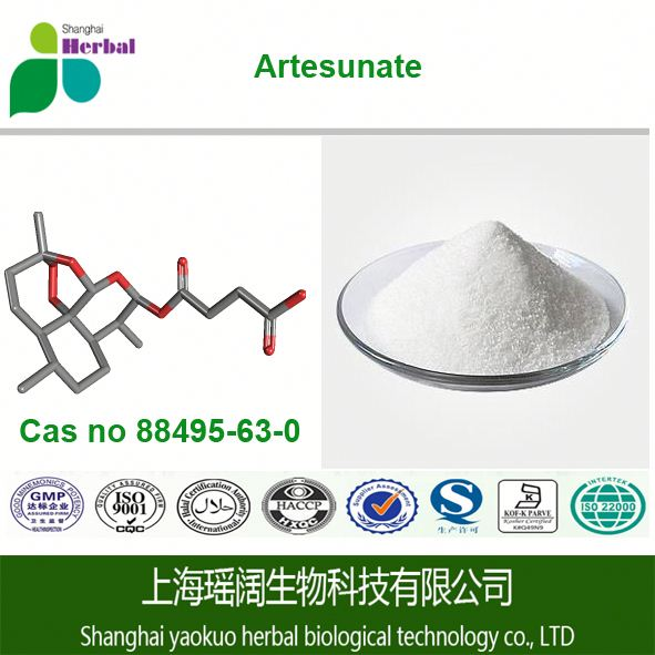 2015 OEM factory Artesunate + Amodiaquine tablets /power/raw material