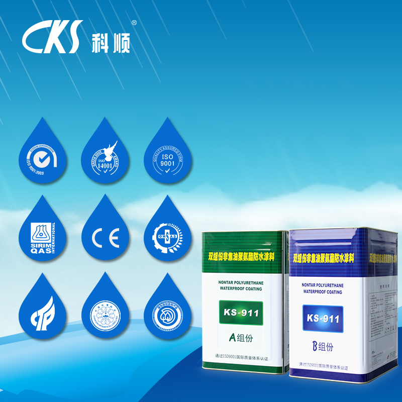 KS-911 Nontar two-component polyurethane waterproof coating