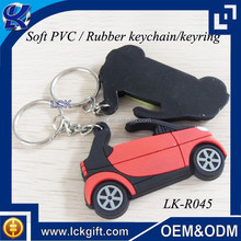 Custom logo rubber car keyring, unusual keyrings