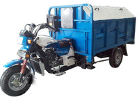 2016 new design best price rubbish 3 Wheel Motorcycle garbage open cargo three wheel motorcycle for sale in Columbia