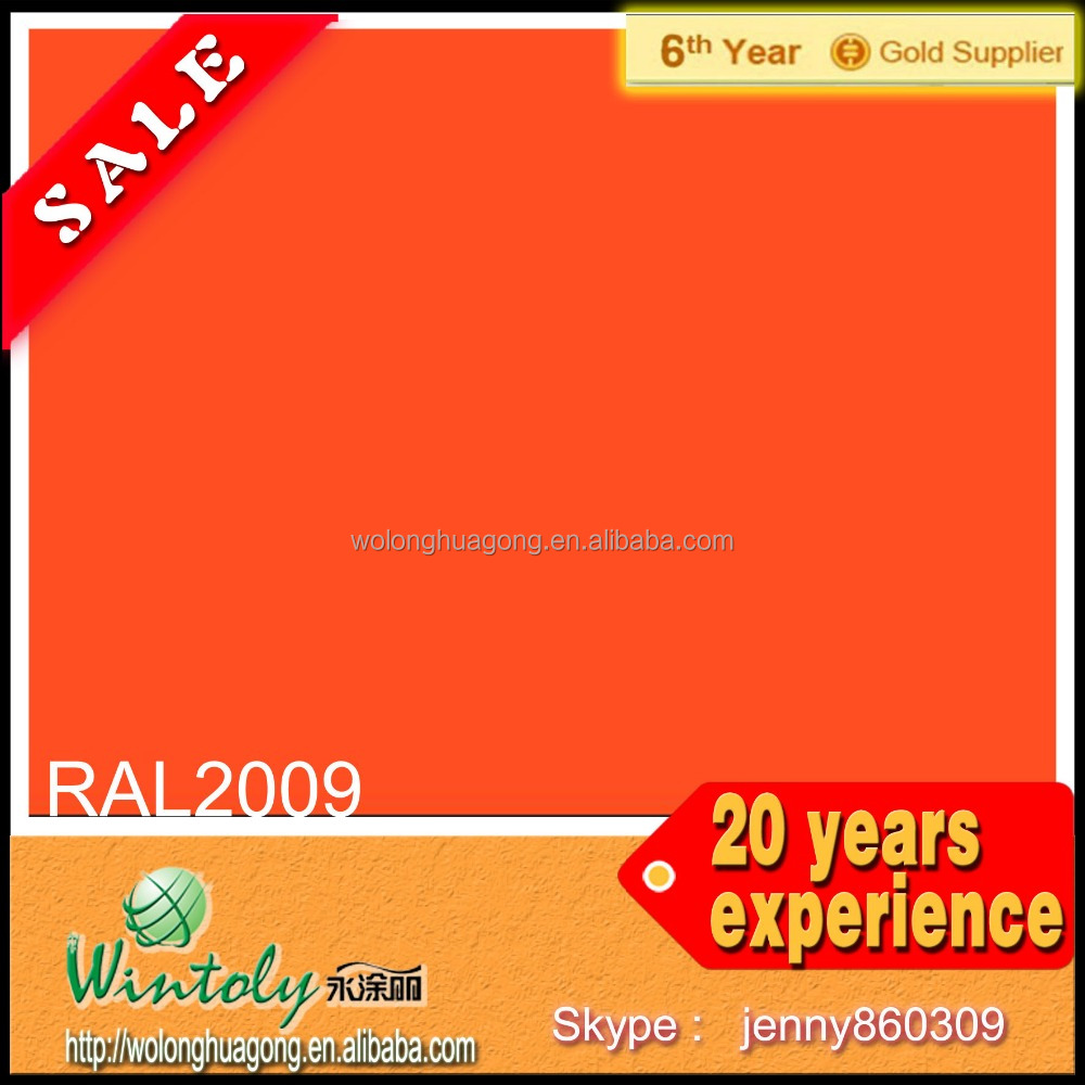 Orange color RAL2009 Spray Powder Price