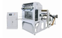 RD-CQ-320 Model Automatic Punching and Die Cutting Machine