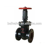 /product-detail/dn200-ductile-iron-metal-seat-rising-stem-gate-valve-60411891030.html