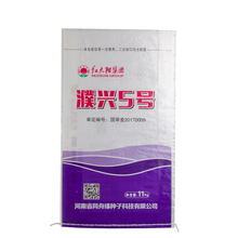 MY Buy China Products Rice Fertilizer Polypropylene PP Packaging Bag For Packing Sand