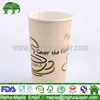Disposable custom printed ripple wall hot coffee kraft paper cup