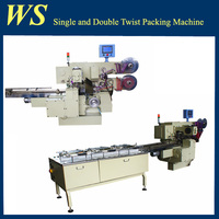 Full Automatic Double Twist Candy Packaging Machine