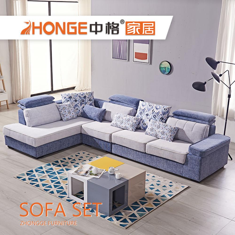 Contemporary Furniture L Shaped Corner Design Adjustable Headrest ...