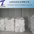 supply sodium hydroxide 1310-73-2