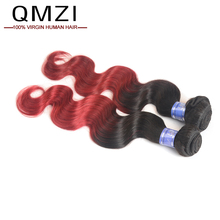 wholesale hair extensions china wholesale websites QMZI hair 1B bug body wave virgin brazilian hair extension