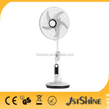 hot sell 12v battery ac dc 16 inch rechargeable stand fan