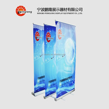 Pull Up Banner Double Sided 60*200 stand easy moving roll up banner stand