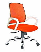Hot sell swivel office chair mesh chair pictures