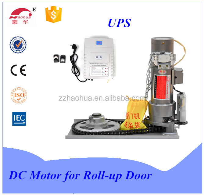DC24V gear operated rolling shutters / Battery back-up DC motor