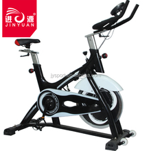Bodyfit Home fitness gym equipment spin bike