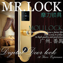 hotel automation gateway, card key locks, hotel door lock system used for hotel