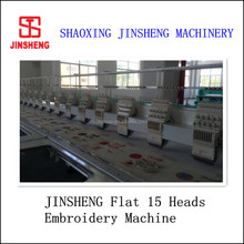JINSHENG 24 heads computerized flat embroidery machine