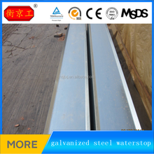 High quality & good sealability hot galvanized water stop steel plates