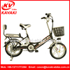 Kavaki Famous Brand 8Fun Integrated Wheel Motor Electric Bafang Motor For Bicycle Electric Motor For Bicycle Price