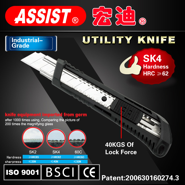 ASSIST pocket knife auto lock utility knife for good quality