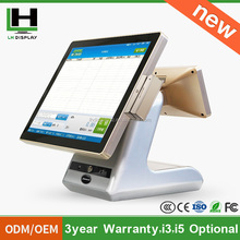 2015 Hot selling HD touch screen android pos payment receive machine from China manufacturer