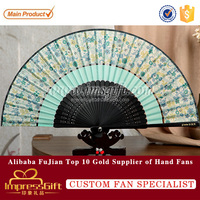 Chinese floral pattern hollow folding hand fan birthday wedding party gift