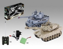 NEW Simulation remote control military battle tanks radio control toys plastic RC army tank with light and sound