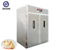 1056 Egg Incubator Dezhou Poultry Egg Incubators Prices Industrial Incubators For Hatching Eggs