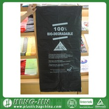 Garbage bag manufacturing / plastic bag / trash bag can liner