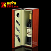 classical gift wine set 1bottle wooden winebox classical gift win set with tools