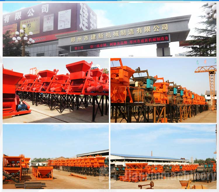 High quality high efficiency electric universal concrete mixer machine