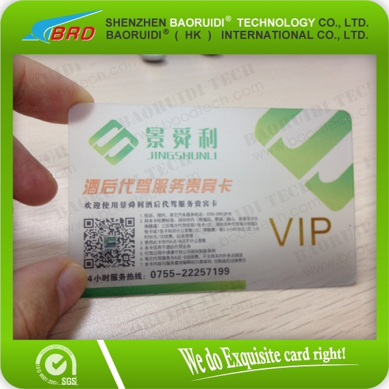 Business Card With Wechat Qr Code Buy Transparent