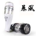 Automatic rotate electric sex toy pussy cup male masturbation products