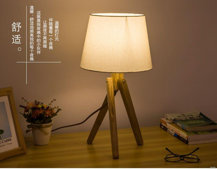2017 high reflective white wooden tripod table lamp