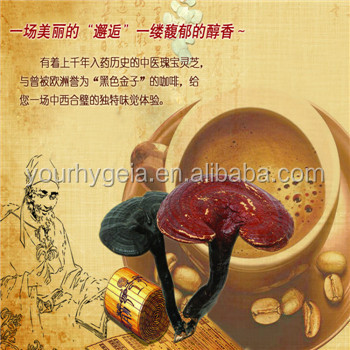Health food product lucid ganoderma powder extract coffee green world herbal products