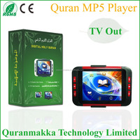 Best Price Quran Mp4 Player for Muslim