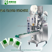 Filter paper automatic tea bag forming filling sealing packing machine