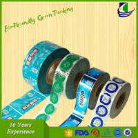 Aluminum laminated metalized pet film roll made in china